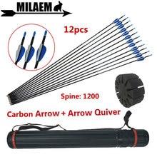 12pcs ยิงธนูลูกศรคาร์บอนลูกศร Quiver กระดูกสันหลัง 1200 ยาง Feather ID4.2mm กลางแจ้ง Bow Arrow อุปกรณ์ล่าสัตว์