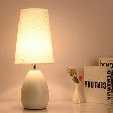 Modern Elegant Fabric Table Lamp 90-260V EU/UK/US plug LED Desk Lamps Living Room Bedroom Bedside Bed Lights candeeiro mesa