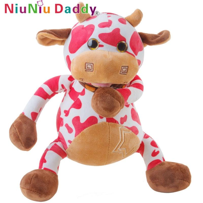 2017 Niuniu татко нов сладък крава пълнени животни кукла играчки мека крава декорации сватбен подарък за момиче и момче  t