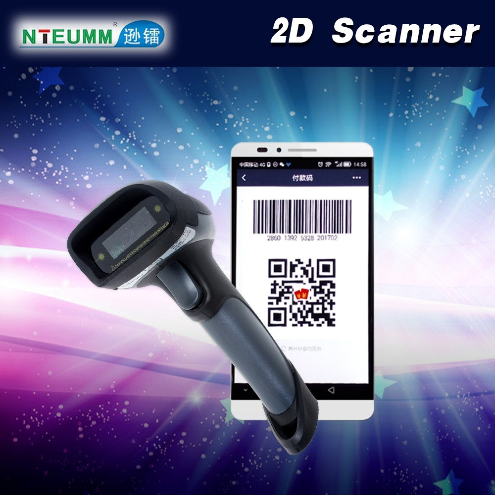 Free Shipping!NTEUMM M5 2D Wired Handheld USB Scanner QR Code Barcode Reader Mobile Payment Computer Barcode Scanner For MAC OS blueskysea m5 2d wired handheld usb scanner qr code barcode reader for mobile payment computer screen scanner