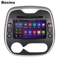 Besina Android 7 1 1 2GB RAM 7 Inch Car DVD Player For Renault Captur CLIO