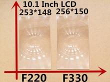 fresnel DIY HD 2pcs/set