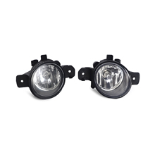 цена на H2CNC Car Front Driving Fog Lights Spot Lamp Assembly For Nissan Altima 4 Door 2010-2013 Maxima 2007-2008 Rogue 2008-2010 Etc