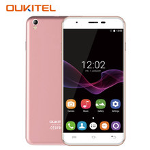 OUKITEL U7 Max 5.5 Inch Smartphone 13MP 1GB RAM 8GB ROM Android 6.0 Quad Core 2500mAh GPS Wifi WCDMA 3G Unlock Cheap Cell Phones