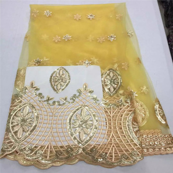 New Time-limited Voile Latest African George fabric Swiss voile lace fabric with George fabric for beauty ladiesLJ