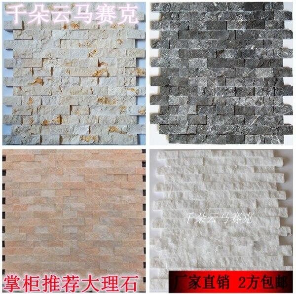 natural de la roca mosaico de mrmol baldosas de piedra villa ktv bar teln de fondo