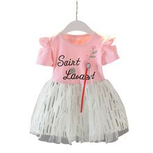 Princess Dress Girl 2019 Summer Toddler Baby Short Sleeve Flower Tutu Cotton