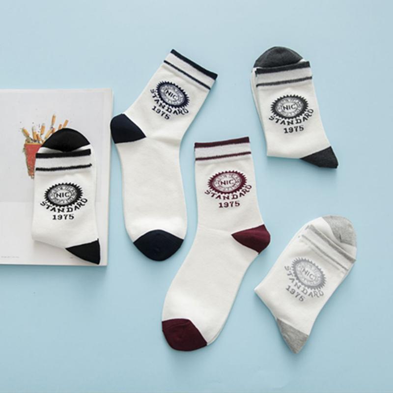 2019 New 1 Pair Of Men's  Mid Stockings Cotton Socks Sports Break Sweat-absorbent Breathable Men's Socks Multicolor