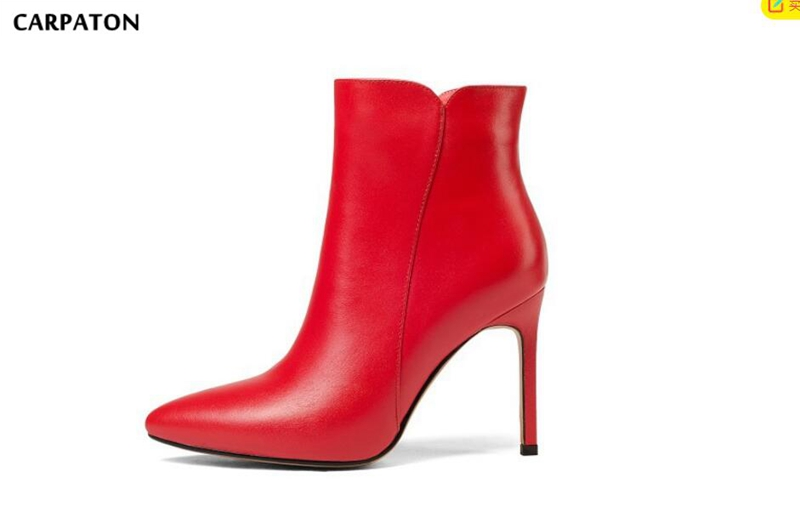 Carpaton 2018 Newest Women Solid Color Short boots Fashion Pointed Toe Side zipper Design Women Thin High heels shoes