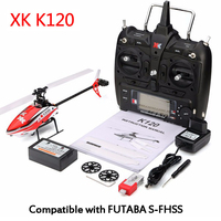 LeadingStar XK K120 Shuttle 6CH 6 Channel Brushless 3D 6G System RC Helicopter RTF/BNF RC Toys For Boy Kids Gift Red RC Drone