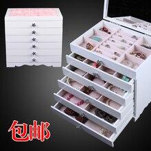 Большой аксессуары коробка для хранения с замком зеркало Корейский Принцесса ювелирные изделия коробка ювелирных изделий коробка вахты подарок на день рождения