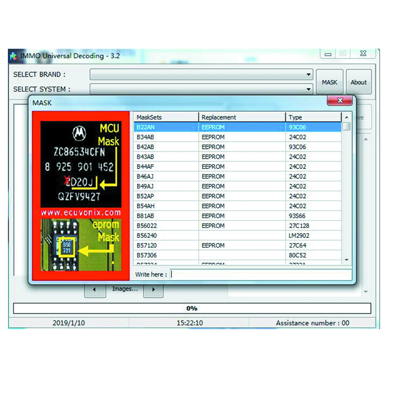 FOR EcuVonix 3.2 IMMO Universal Decoding Ecu Code Reader Remove IMMO Code Of ECU Software Via Free Shipping