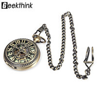 Hollow Cross Design Vintage Hollow Retro Bronze Mechanical Pocket Watch Hand Wind Big Arabic Number FOB Watches