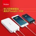 Настоящее 20000 мАч Yoobao Банк Питания Для iPhone 6 iPad Mobile Power для Samsung S6 Край Плюс Внешняя Батарея Двойной Выход USB