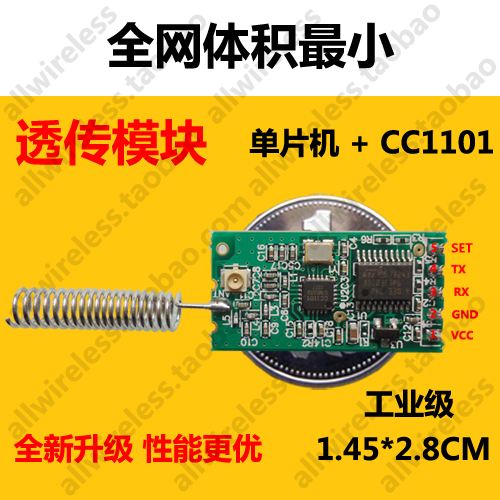 Wireless data transmission module CC1101 transmission module 433M serial port to send and receive Si4463/NRF24L01 freeshipping rs232 to zigbee wireless module 1 6km cc2530 chip