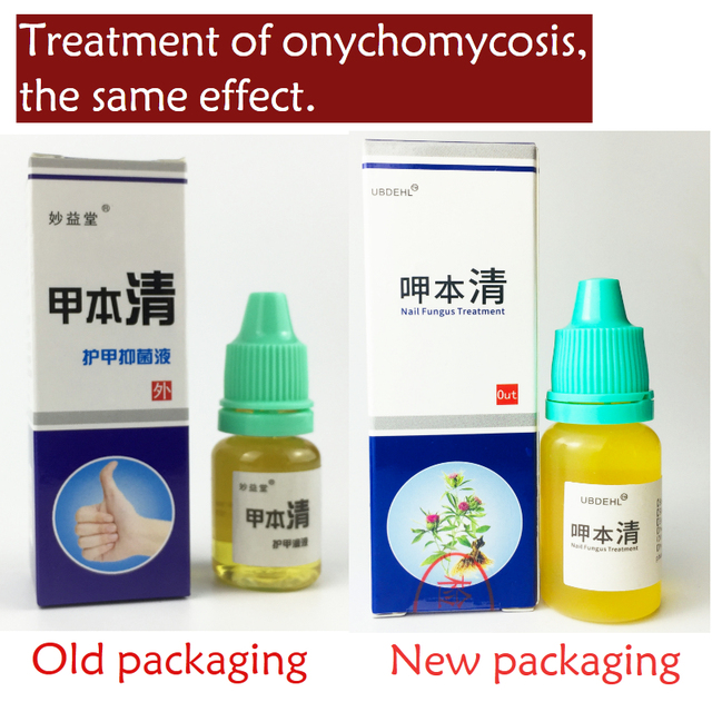 2pcs Nail Treatment Onychomycosis Paronychia Anti Fungal Nail Infection Good Result Chinese Herbal Toe Nail Fungus Treatment