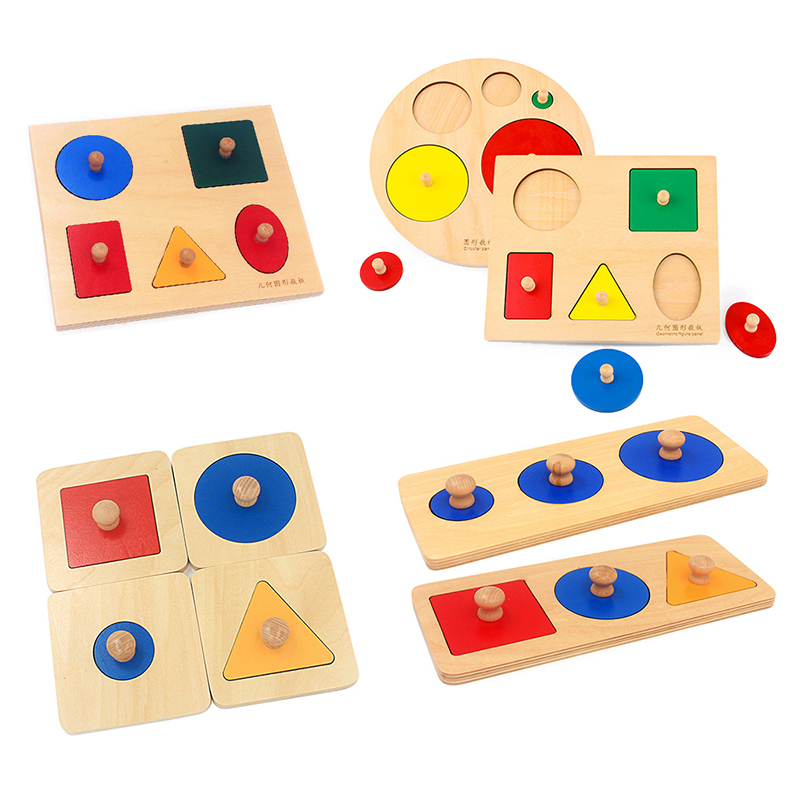 Montessori Materials Geometric Shapes Panel Board Wooden Pegged Hand Grasping Toys For Children Preschool Training Education Toy