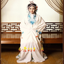 ZZB028  Beijing opera artistes studio portrait clothing 7 Colors stage drama fase dramma in costume Chinese style Garment