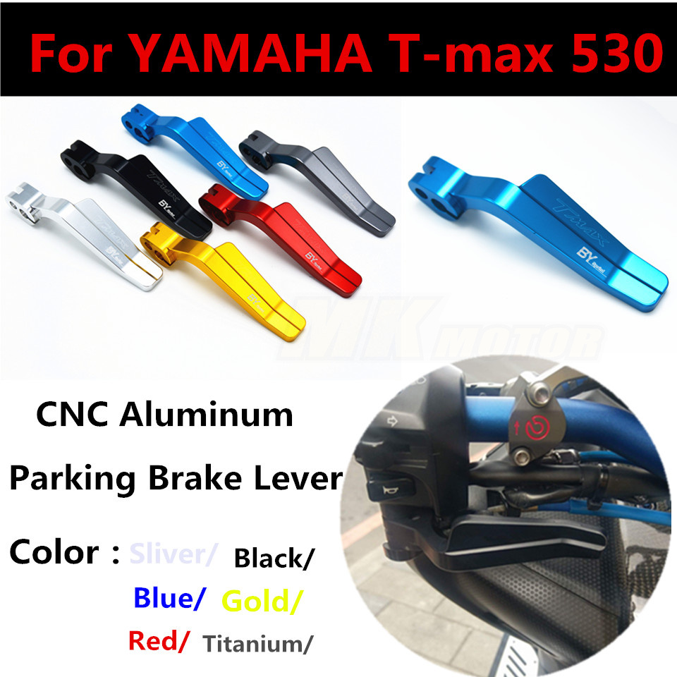Motorcycle CNC Aluminum Parking Brake Lever hand brake lever For YAMAHA T-MAX530 2012 2013 2014 6 colors