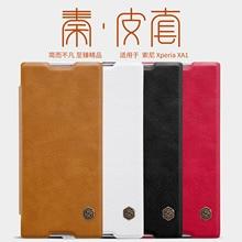 NILLKIN Подлинная Флип Бумажник кожаный чехол для Sony Xperia XA1 защитный чехол для Xperia XA1 + Защитные пленки