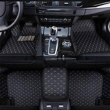 Car floor mats accessories for Cadillac ATS CTS SRX SLS XTS Escalade xt52017 2016 2015 2014 2013 2012 2011 2010 2009 2008 2007