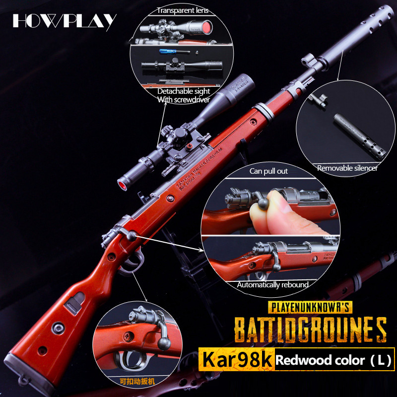 HowPlay Kar98k Sniper rifle Toy Rifle Gun Playerunknown's Battlegrounds Game Keychain metal toy gun boy war arms collection gift zinc alloy fort weapons fortnit metal model toy nite keychain gun sniper rifle awm nit figure fornite