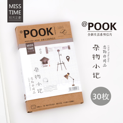 30sheets Set Pook Postcard Greeting Card Message Card Christmas And