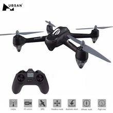 Hubsan X4 H501C FPV With 1080P HD Camera GPS Altitude Hold Mode 2.4G 4CH RC Drone Quadcopter RTF Gold Black