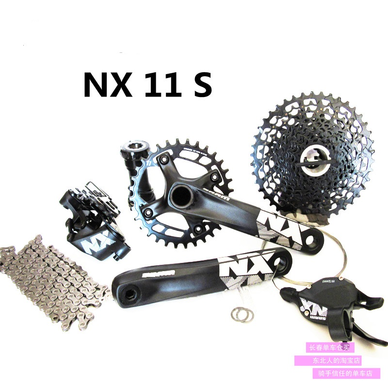 NX Bicycle Derailleur bicycles Groupset Group Set 1X11 speed 11 speed bicycle parts mtb group set mountainbike groupset