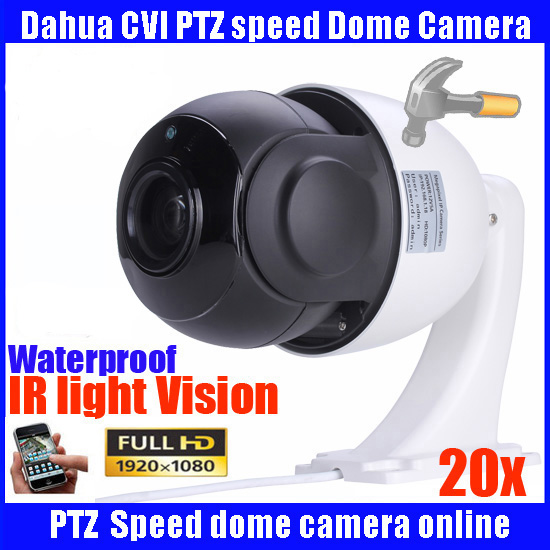 Waterproof outdoor 1080P dahua module HDCVI high speed dome PTZ camera with 6pcs LED 1080P PTZ CVI dome camera CVI PTZ camera 4 in 1 ir high speed dome camera ahd tvi cvi cvbs 1080p output ir night vision 150m ptz dome camera with wiper