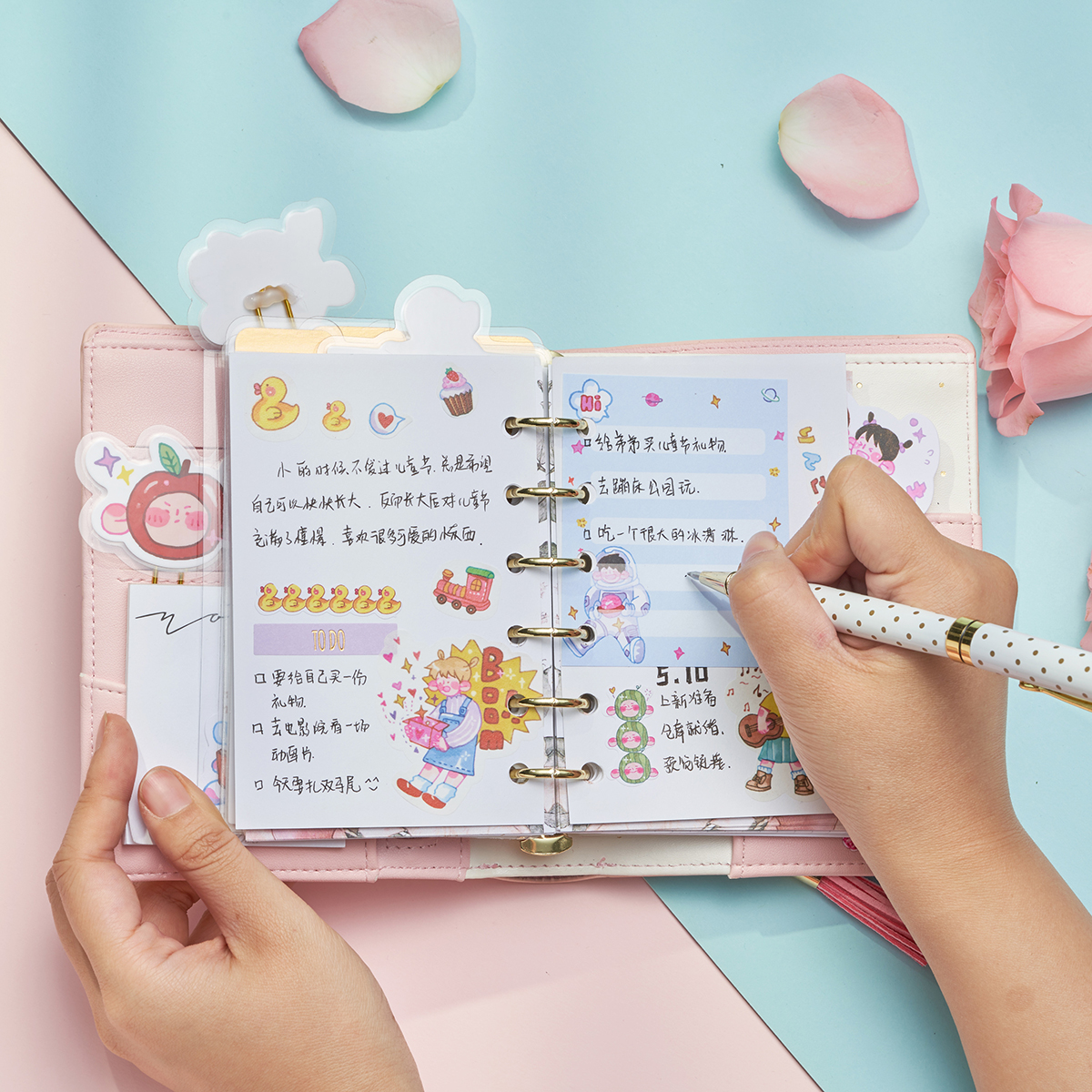 Lovedoki 2019 Laser Fantasy Color Notebook A7 Ring Binder Planner with Large Wallet Personal Pocket Diary Book Gift Stationery