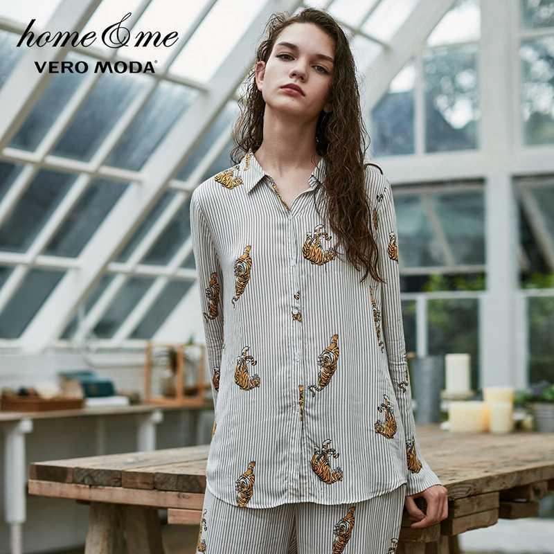Vero Moda животный принт Свободная Домашняя одежда Топ/рубашка | 3174P9501