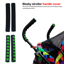 2pcs/set Stroller Handle Cover Protector Baby EVA Foam Armrest Accessories Waterproof HandleCover