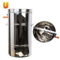 Mittlerer Kapazität Manuelle Voll Edelstahl Honigschleuder/Zentrifuge Für Honig|Küchenmaschinen|   -
