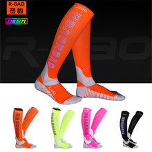 R-BAO RB7708 Outdoor Sports Socks Professional Cycling Running Marathon Compression Stockings For Men Women