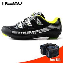 Tiebao внедорожная велосипедная обувь 2020 профессиональная