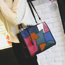 e717555ae05b Большая сумка Мода 2019 женская сумка на плечо цветной блок украшения  переносная женская сумка винтажный цветной