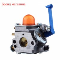 Carburetor For ZAMA W38 Replace 545 08 18 50 For Poulan WeedEater 545006060