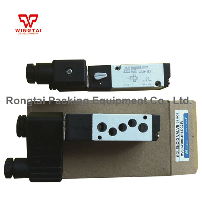 Authentic Original Taiwan MINDMAN Solenoid Valve MVSC-220M-4E1 DC24V new 100% mindman solenoid valve mvsc 460 4e1 coil ac220v in box wholesale and retail free shipping