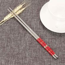 1 пара корейских палочек для еды из нержавеющей стали Длина Белый цветок Лазерная гравировка узоры еды палочки портативные многоразовые палочки для еды