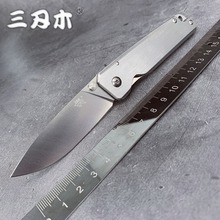 Sanrenmu 7096 pocket folding knife handle camping survival edc Rescue Survival Tool knife 12c27 stainless steel blade full steel
