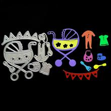 93*93MM Stroller DIY Cutting Die Stencil Carbon Steel Embossing Die Cut Scrapbooking ms 384 diy bird carbon steel cutting die 1pc