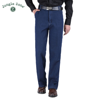 Autumn And Winter Men S Straight Thick Plus Cashmere Jeans Comfortable Cowboy Casual Trousers High Waist