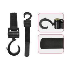 Baby Stroller Hook Multifunctional 360 Basket Strap Bag Hanger Grip Accessories