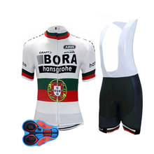 2018 Pro team Summer short sleeve mtb Racing COMP UCI world tour Porto 9d  gel cycling jerseys Bike ropa Ciclismo clothing sets 745fcb62f