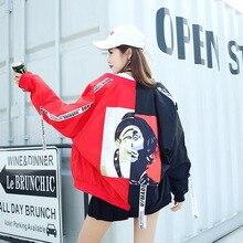 Для женщин куртка Легкая куртка Для женщин хип-хоп куртки США Размеры S-XXL