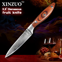 2016 new XINZUO 3.5 inch Damascus steel kitchen knives utility Fruit paring Damascus knife with color wood handle FREE SHIPPING