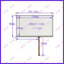 A good helper for vehicle navigation screen touch screen handwriting 162*95 HLD-TP-1285 alternative 7 inch four line