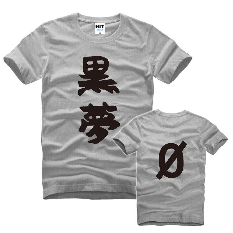 Chu-2 byo 데모 KOI ga shitai Anime 남성 남성 T 셔츠 Tshirt 2015 새로운 반소매 O 넥 코튼 티셔츠 Tee Camisetas Hombre