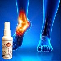 85ml MIYUELENI Gold Scorpion Venom Orthopedic Pain Relief Essential Oil Spray Patch Medicine Medicated Spray Back Muscle Essential Oil